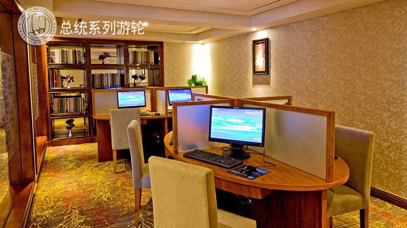 New ships yangtze river cruise booking for Internet cafe interior designs