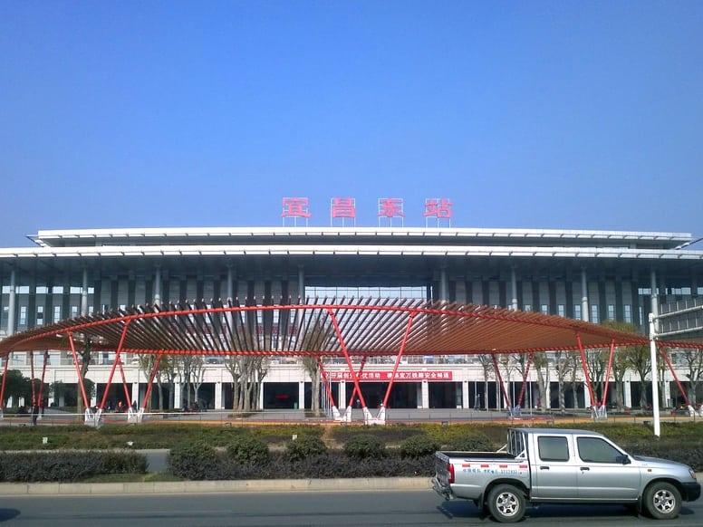 Yichang East Railway Station