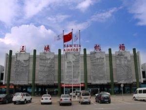 Yichang Airport