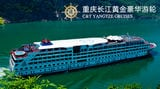 Yangtze Gold 1 cruise ship