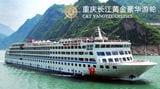 Yangtze Gold 6