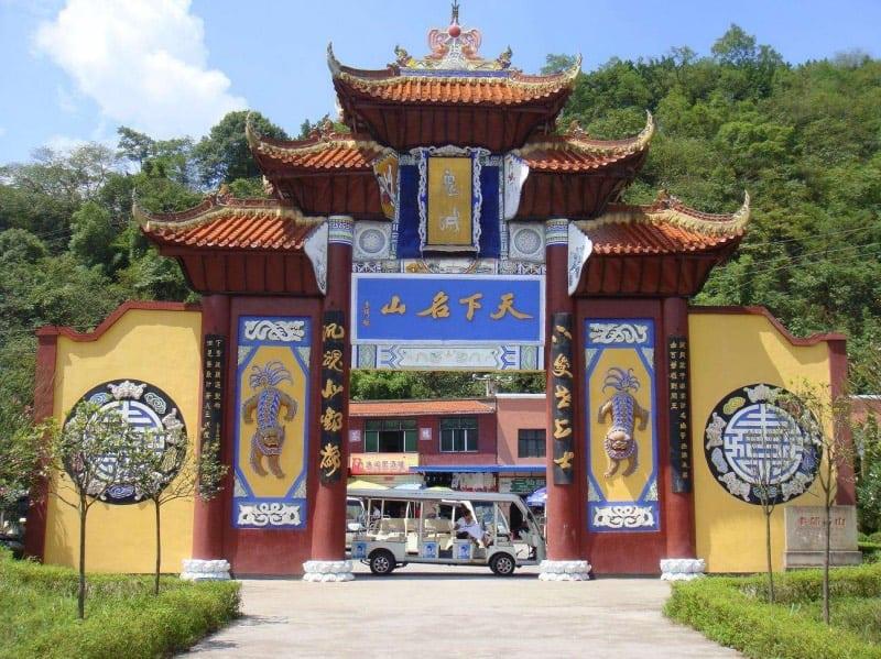 Intrigue of Fengdu Ghost City