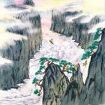 Li Bai Poem