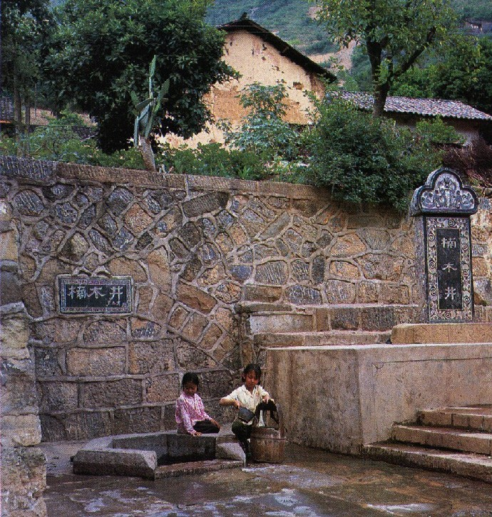 Nanmu Well Zhaojun Village