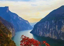 The Mosts and Leasts in the Yangtze Three Gorges