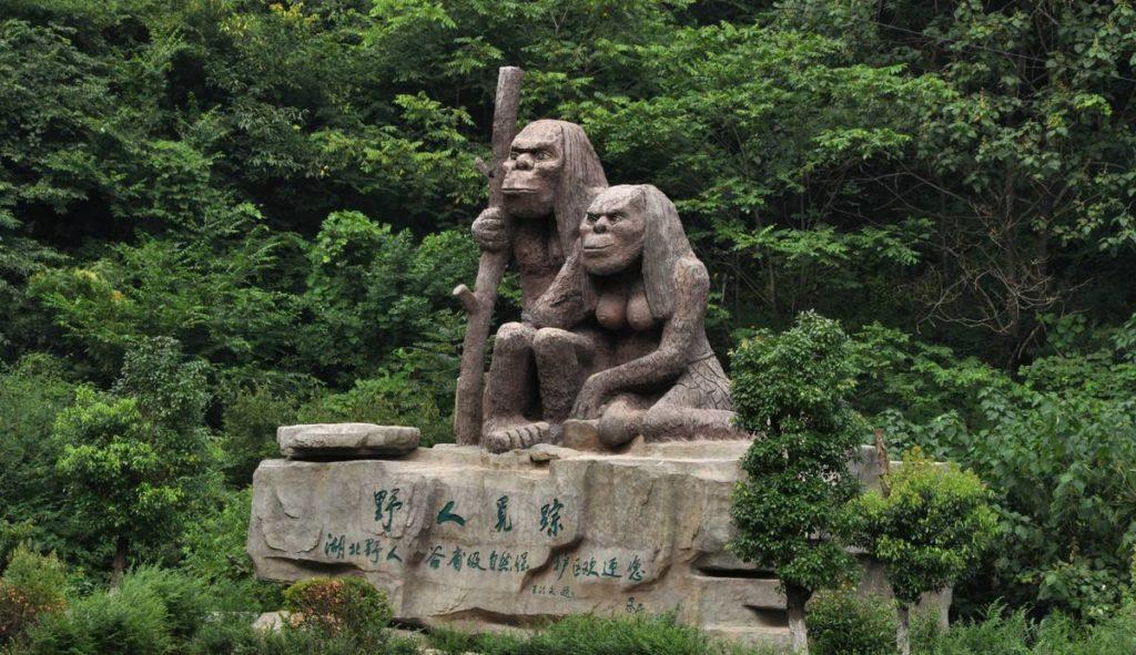 Shennongjia Savage Statue