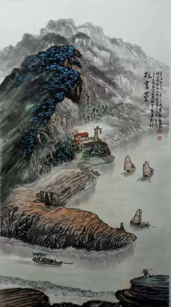 Terrace where the Goddess gave Yu the book