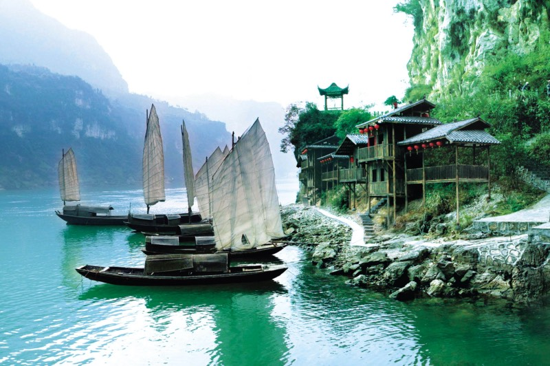 Three Gorges Tribe