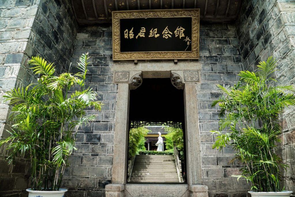 Zhaojun Memorial Hall