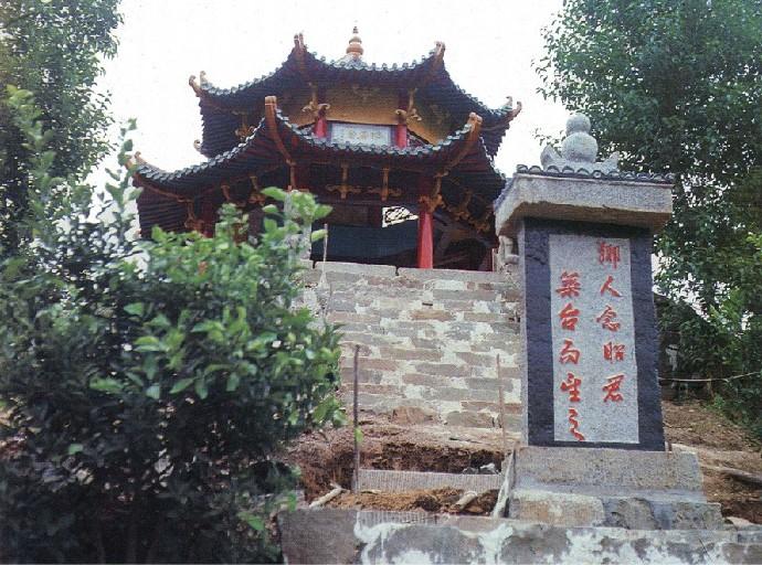 Zhaojun Pavilion