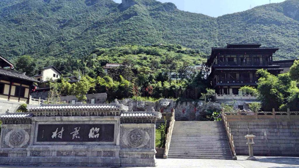 Zhaojun Village