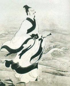 A Paint of Quyuan