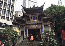 Chongqing Arhat Temple