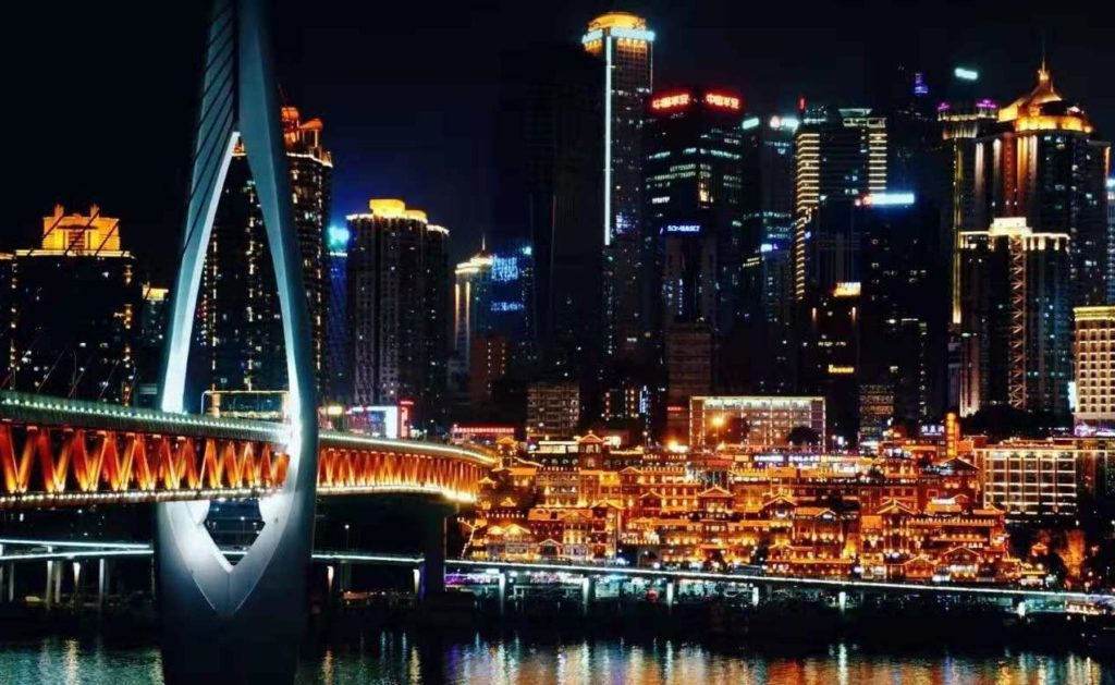 Chongqing Night View
