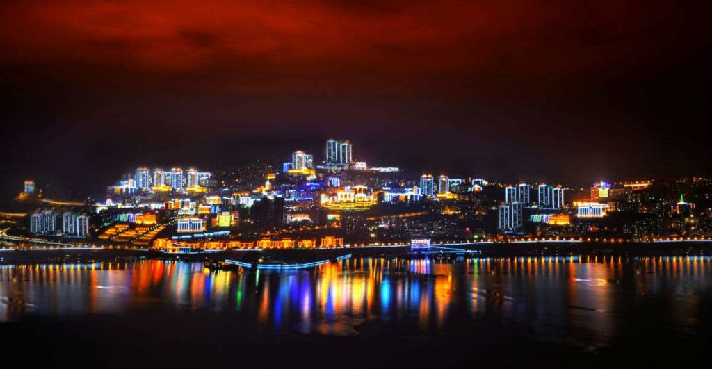 Evening View of Wushan County