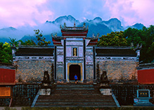 Huangling Temple (Yellow Ox Temple)