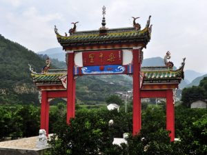 Lepingli - Quyuan's Birth Place