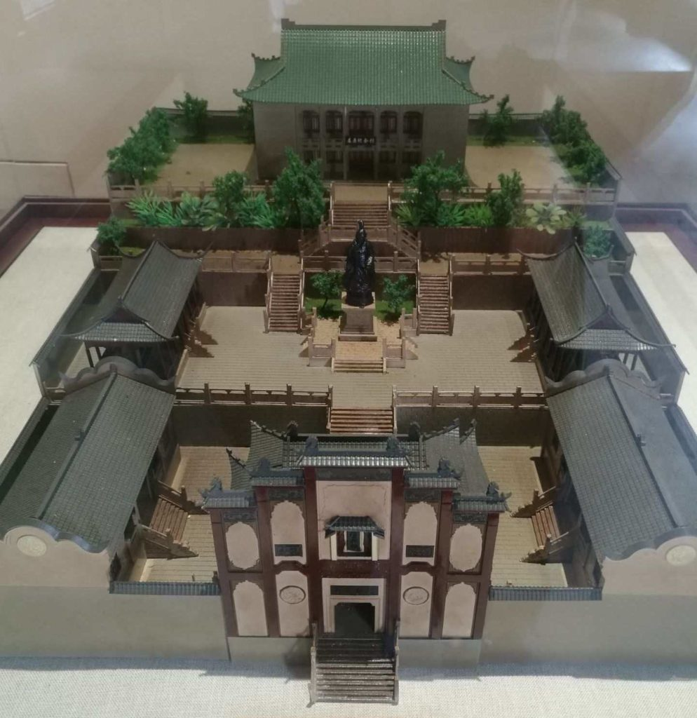 Miniature of Quyuan Temple in 1970s