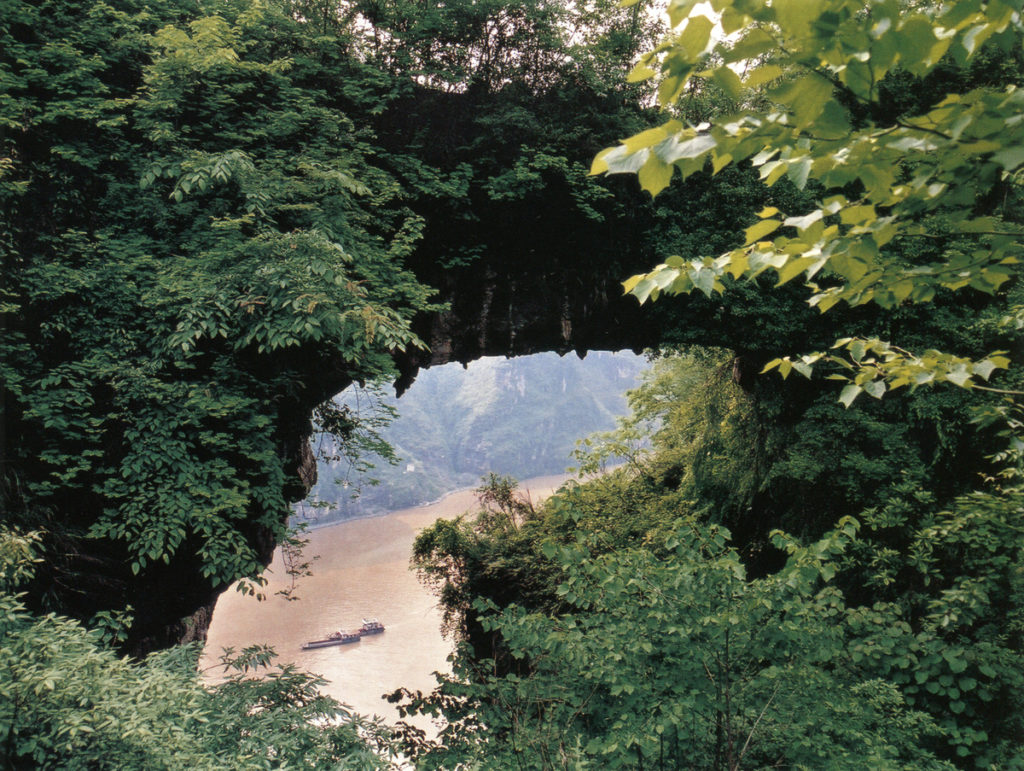 Natural Bridge at Shadow Play Gorge