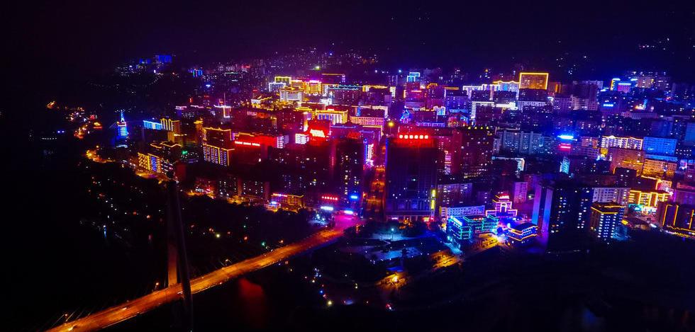 New Badong Night View
