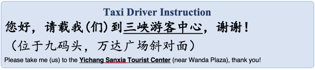 Taxi Driver Instruction