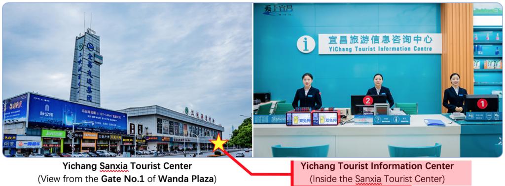 Yichang Sanxia Tourist Center Photo