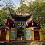 Mt. Shuanggui and Xiaoguanshan Park