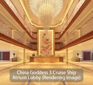 China Goddess 3 Cruise Lobby (Rendering Image)